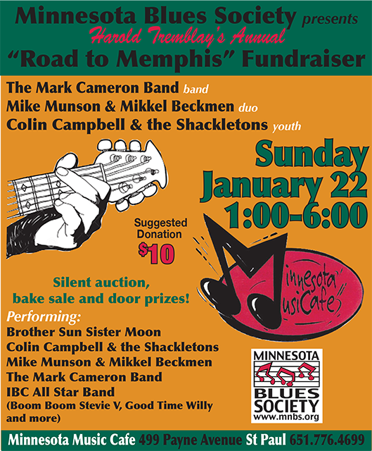 2017 January Road To Memphis Fundraiser Poster